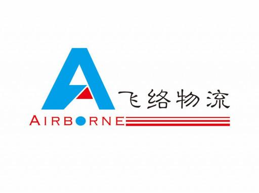 Guangzhou Airboren